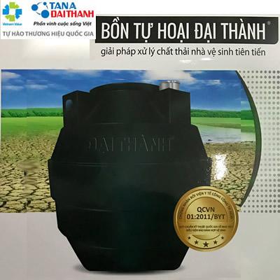 bon-tu-hoai-500l-dai-thanh.jpg