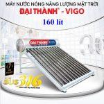 may-nuoc-nong-nang-luong-mat-troi-dai-thanh-160L-Vigo.jpg