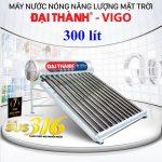 may-nuoc-nong-nang-luong-mat-troi-dai-thanh-300L-Vigo.jpg