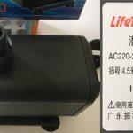 may-bom-NUOC-lifetech-AP5600