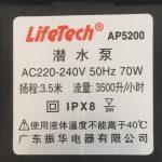 may-bom-lifetech-AP5200-TSKT