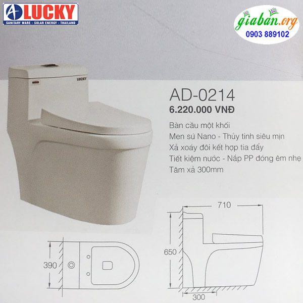 LucKy-AD-0214