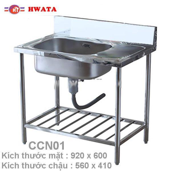 chau cua cong nghiep CN01 hwata