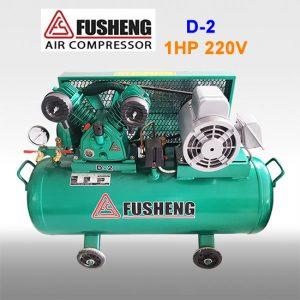 Máy bơm nén khí Fusheng D-2 (1Hp 220v)