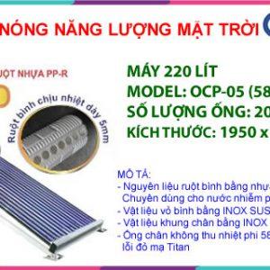 Máy nước nóng năng lượng mặt trời 220 lìt PP-R